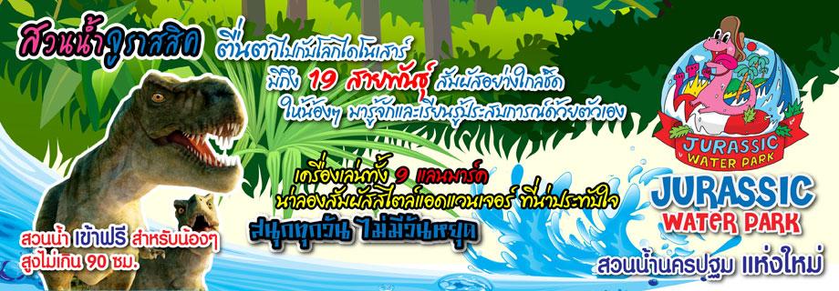 1431953279-banner2