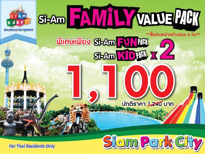 FamilyValue700x525