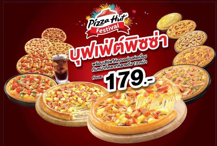 buffet-pizza-hut-1