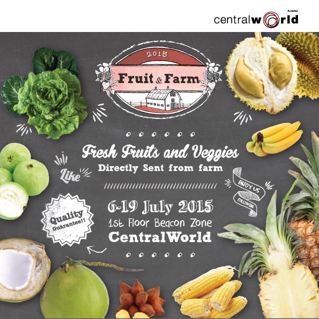 Fruit-Fair-Centralworld