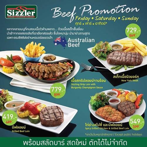 Sizzler20150627