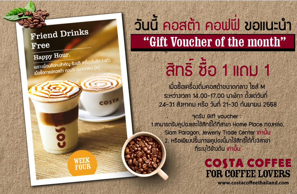 Costa Coffee Thailand