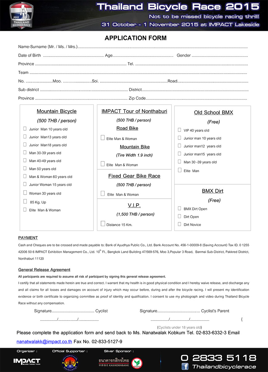 TBR2015-Application-Form