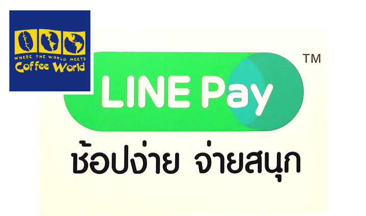 lineP