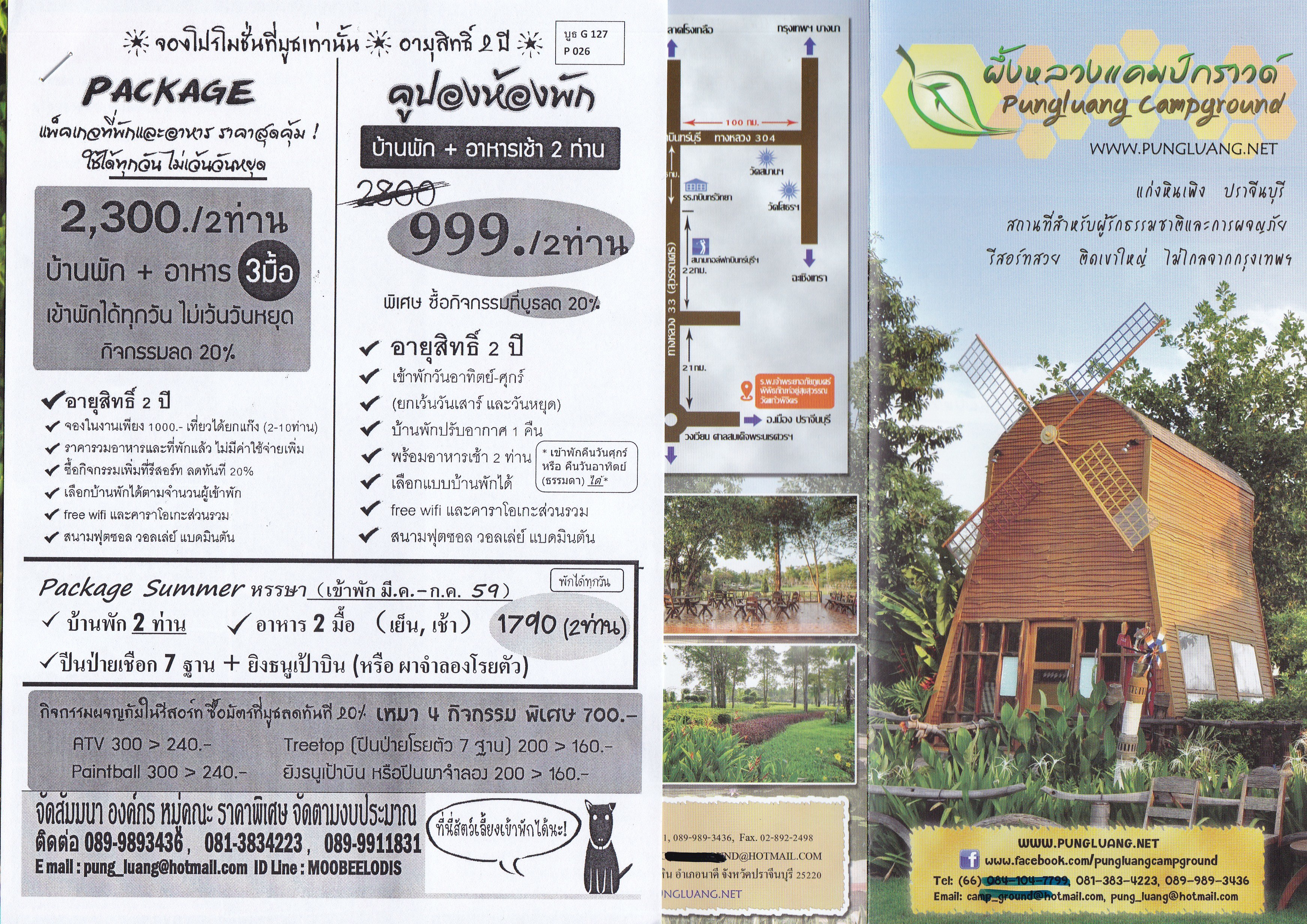 Travel-Hotel-Resort-restaurant-weekdaySpecial-Thailand-2559-1-8