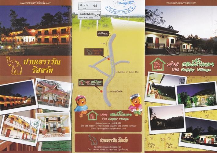 Travel-Hotel-Resort-restaurant-weekdaySpecial-Thailand-2559-15