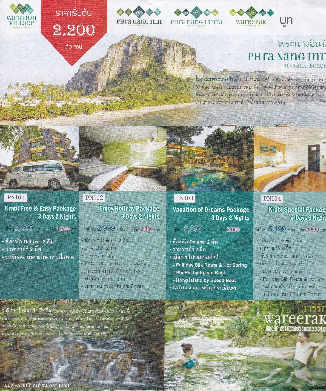 Travel-Hotel-Resort-restaurant-weekdaySpecial-Thailand-2559-16