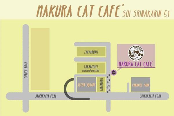 3.Makura Cat Cafe