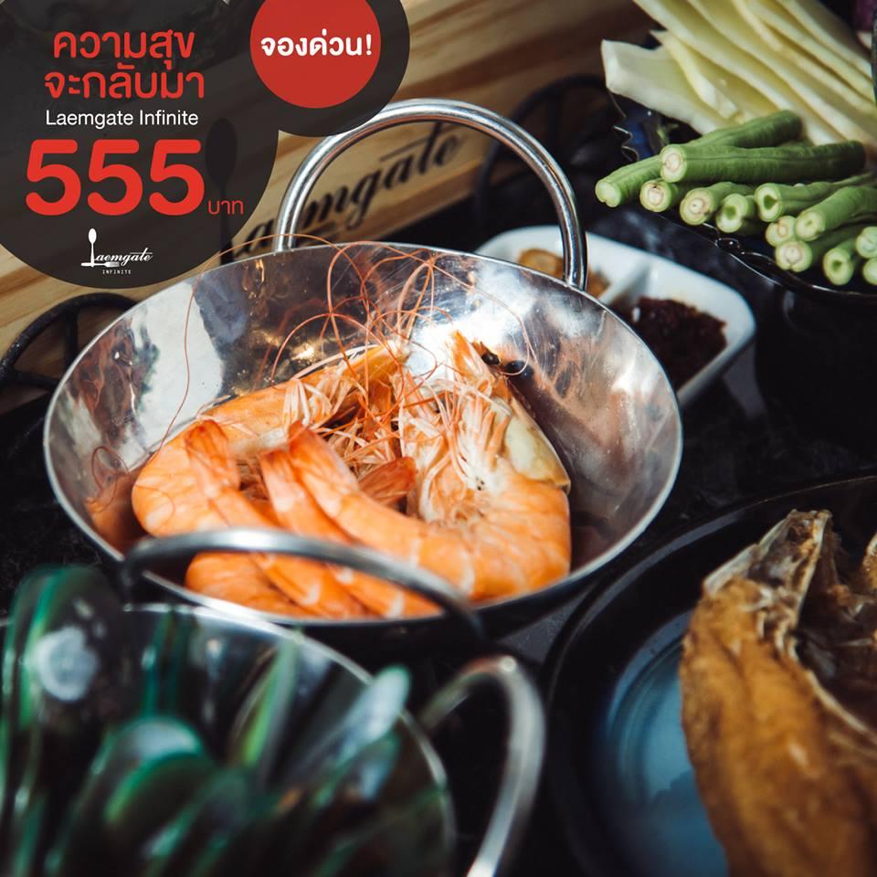 Laemgate Infinite Seafood (1)