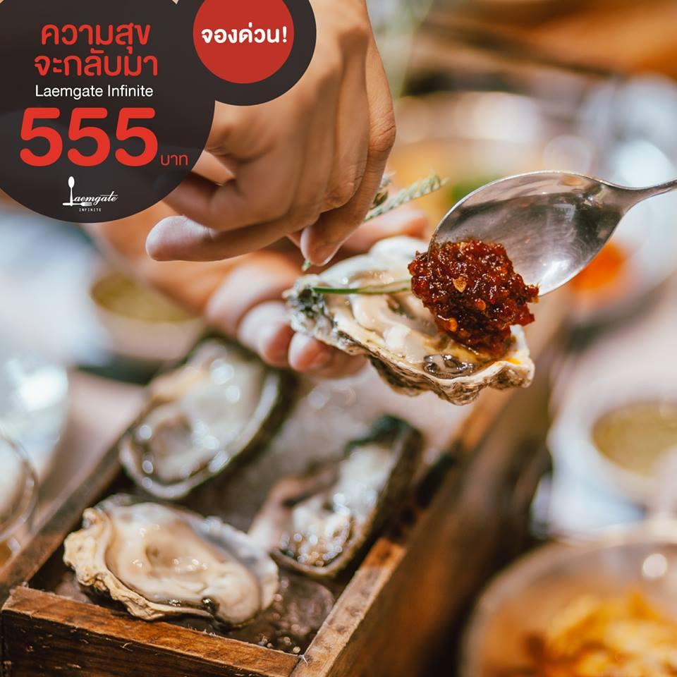 Laemgate Infinite Seafood (19)