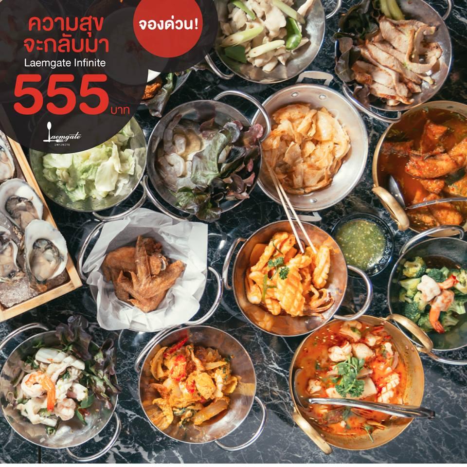 Laemgate Infinite Seafood (8)