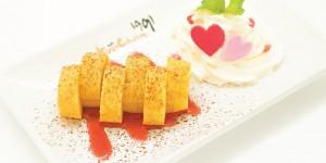 โปรโมชั่นเค้ก Sweet Potato ในราคา 59.- ที่เคียวโชน (วันนี้ - 29 ก.พ.59)