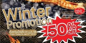 Sushi Den ฉลองปีใหม่ กับ Winter Promotion 50% (วันนี้ - 31 ม.ค.59)