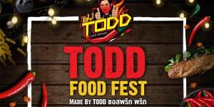 """อิ่มอร่อยแบบเต็มๆที่ ศูนย์การค้าเดอะพาซิโอ จับมือ """" ต็อด""""ซอส จัดงาน """"Todd Food Fest @Paseo"""""""